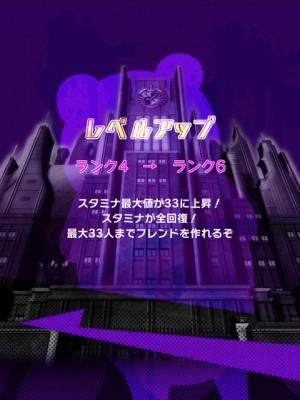ダンガンロンパ-Unlimited Battle- (11)