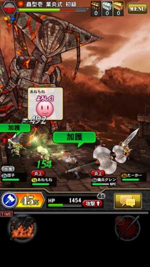 巨神戦争 (10)