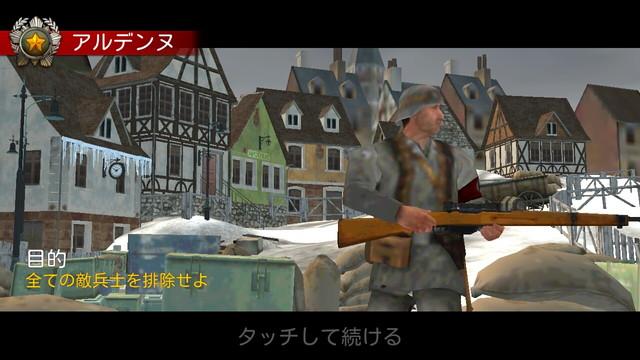 フロントラインコマンド:第二次世界大戦 (3)