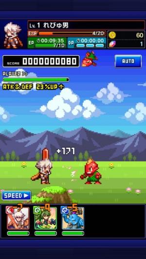 勇者と1000の魔王-覚醒-[ドットRPG] (11)