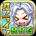 スマホで気軽に遊べる本格オンラインRPG!【MMO ブレイブオンライン RPG ( ロールプレイング ) をやってみた】