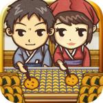まったりとおせんべいを焼きながら、二人の仲を見届けよう!【昭和茶屋物語~どこか懐かしくて心温まる新感覚ゲーム~ をやってみた】