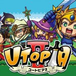 8月配信予定!リアルタイムバトルRPG「UTOPIA2」
