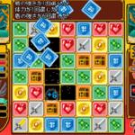 レトロなRPGパズルゲーム「Block Legend」はauスマートパスからダウンロード!