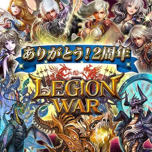 20150807_legion_01-thumb-500x500-4810