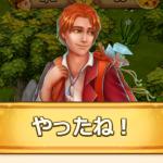 事前登録情報!新感覚箱庭ゲーム『トーテムと時の旅人』+キャンペーン!
