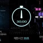 韓国市場に上陸!『breaker:ブロック崩し』の魅力