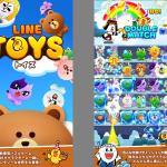 LINEキャラを横に並べて消せ!移動型横軸パズルゲーム『LINE トイズ』公開開始!