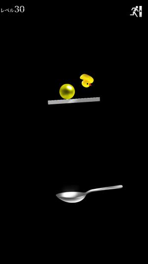【攻略:奇跡のスプーン【落ちてくる球を受け止めよ】】レベル28~ファイナル攻略 (30)