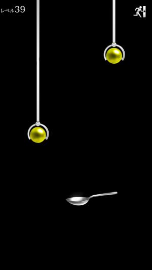 【攻略:奇跡のスプーン【落ちてくる球を受け止めよ】】レベル28~ファイナル攻略 (39)