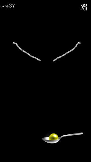 【攻略:奇跡のスプーン【落ちてくる球を受け止めよ】】レベル28~ファイナル攻略 (37)