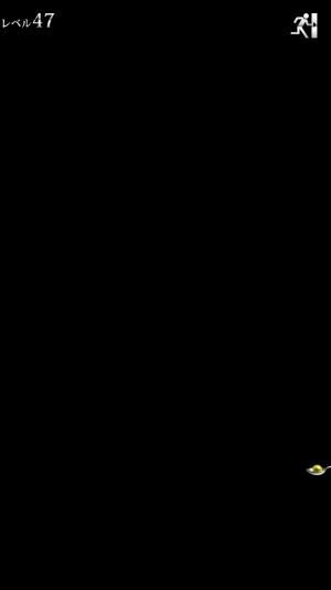 【攻略:奇跡のスプーン【落ちてくる球を受け止めよ】】レベル28~ファイナル攻略 (47)