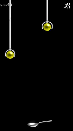 【攻略:奇跡のスプーン【落ちてくる球を受け止めよ】】レベル28~ファイナル攻略 (45)