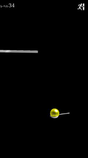 【攻略:奇跡のスプーン【落ちてくる球を受け止めよ】】レベル28~ファイナル攻略 (34)
