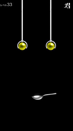 【攻略:奇跡のスプーン【落ちてくる球を受け止めよ】】レベル28~ファイナル攻略 (33)