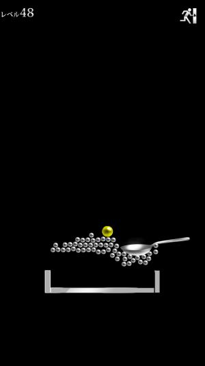 【攻略:奇跡のスプーン【落ちてくる球を受け止めよ】】レベル28~ファイナル攻略 (48)