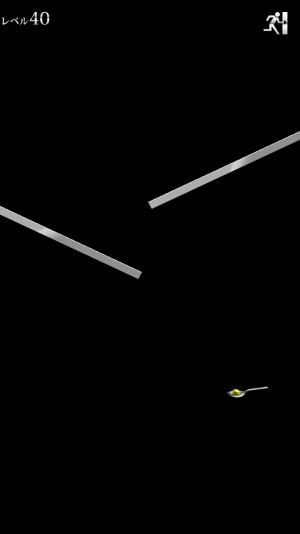 【攻略:奇跡のスプーン【落ちてくる球を受け止めよ】】レベル28~ファイナル攻略 (40)