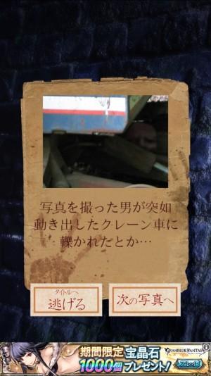 【攻略:おわかりいただけただろうか・・・】ステージ16~20 (12)