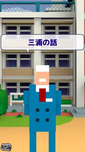 【攻略:俺の校長3D -貧血続出!無料の朝礼長話しゲーム- 】隠しYoutuberその1 (10)