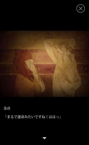 【攻略:お金を愛しすぎた少女】冷蔵庫売りの少女 07