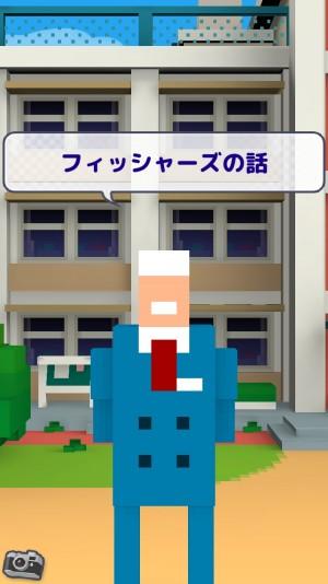 【攻略:俺の校長3D -貧血続出!無料の朝礼長話しゲーム- 】隠しYoutuberその3 (13)