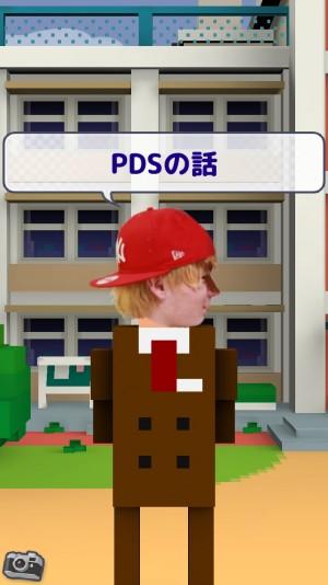 【攻略:俺の校長3D -貧血続出!無料の朝礼長話しゲーム- 】隠しYoutuberその1 (9)