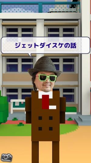 【攻略:俺の校長3D -貧血続出!無料の朝礼長話しゲーム- 】隠しYoutuberその3 (1)