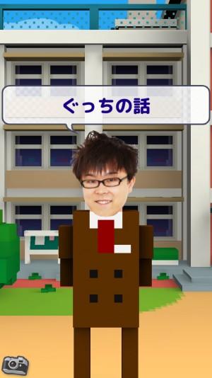 【攻略:俺の校長3D -貧血続出!無料の朝礼長話しゲーム- 】隠しYoutuberその1 (5)