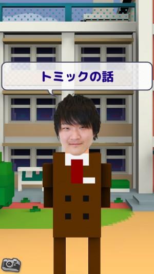 【攻略:俺の校長3D -貧血続出!無料の朝礼長話しゲーム- 】隠しYoutuberその1 (12)
