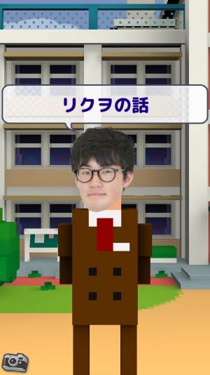 【攻略:俺の校長3D -貧血続出!無料の朝礼長話しゲーム- 】隠しYoutuberその3 (4)