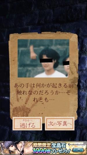 【攻略:おわかりいただけただろうか・・・】ステージ16~20 (9)