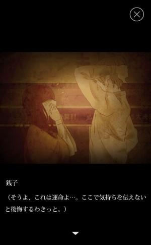【攻略:お金を愛しすぎた少女】冷蔵庫売りの少女 09