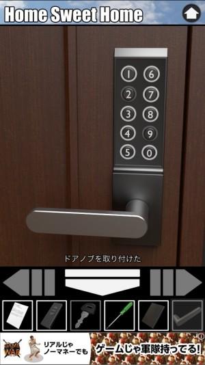 【攻略:脱出ゲーム Home Sweet Home】ACT2「オヤジの部屋」 (19)