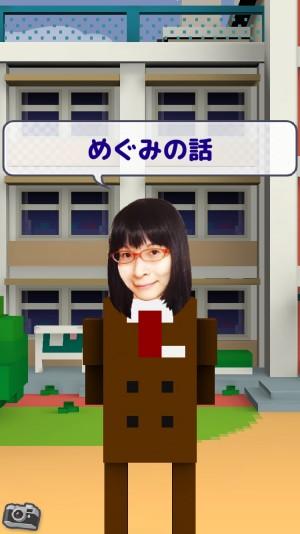 【攻略:俺の校長3D -貧血続出!無料の朝礼長話しゲーム- 】隠しYoutuberその3 (8)