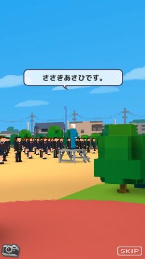 【攻略:俺の校長3D -貧血続出!無料の朝礼長話しゲーム- 】隠しYoutuberその3 (7)