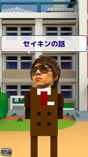 【攻略:俺の校長3D -貧血続出!無料の朝礼長話しゲーム- 】隠しYoutuberその1 (6)