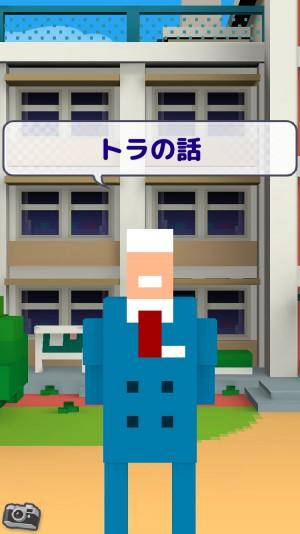 【攻略:俺の校長3D -貧血続出!無料の朝礼長話しゲーム- 】隠しYoutuberその3 (11)