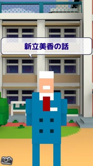 【攻略:俺の校長3D -貧血続出!無料の朝礼長話しゲーム- 】隠しYoutuberその3 (10)