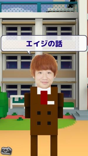 【攻略:俺の校長3D -貧血続出!無料の朝礼長話しゲーム- 】隠しYoutuberその3 (3)