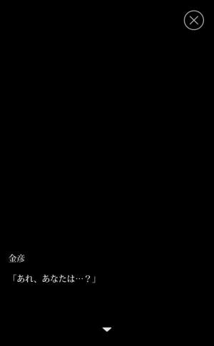 【攻略:お金を愛しすぎた少女】冷蔵庫売りの少女 04