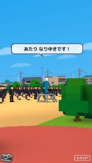 【攻略:俺の校長3D -貧血続出!無料の朝礼長話しゲーム- 】隠しYoutuberその3 (6)