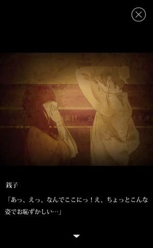 【攻略:お金を愛しすぎた少女】冷蔵庫売りの少女 05
