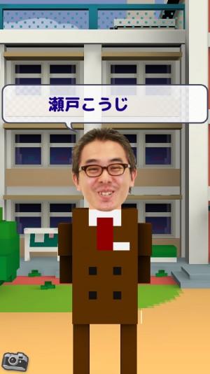 【攻略:俺の校長3D -貧血続出!無料の朝礼長話しゲーム- 】隠しYoutuberその1 (11)