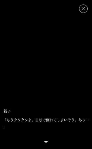 【攻略:お金を愛しすぎた少女】サンマ売りの少女02