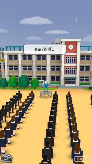 【攻略:俺の校長3D -貧血続出!無料の朝礼長話しゲーム- 】隠しYoutuberその3 (9)