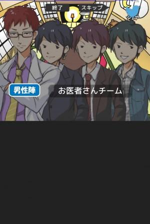 【攻略:はじめての合コン】第7話 ゴッドハンドを持つ男03