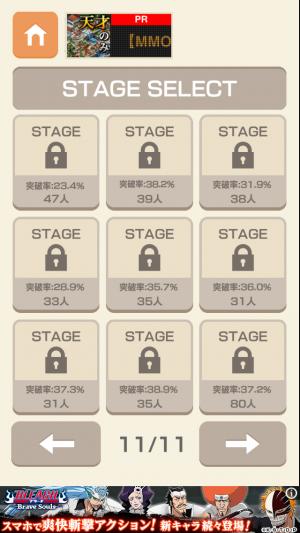 【4.】〜至高の頭脳バトル〜72