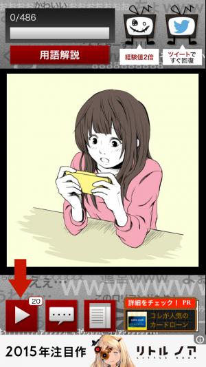 【実況】今からカレシを葬る7