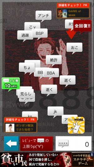 【実況】今からカレシを葬る6