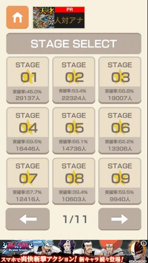 【4.】〜至高の頭脳バトル〜71
